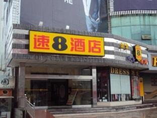 Super 8 Hotel Lianyungang Jinyun