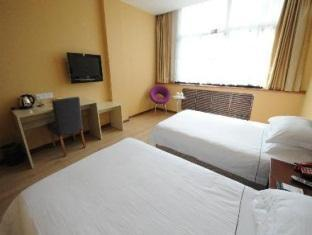Super 8 hotel Xuzhou HuBuShan Walking Street - Room type photo