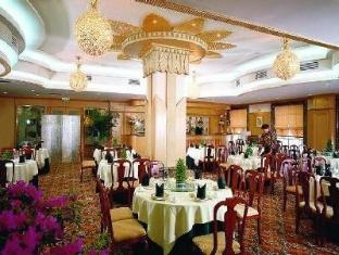 Eastern Air Hotel - Restaurant