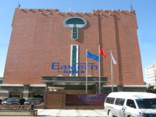 Eastern Air Hotel - More photos