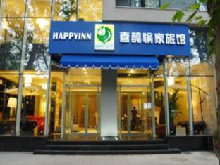 Zhengzhou Happy Inn