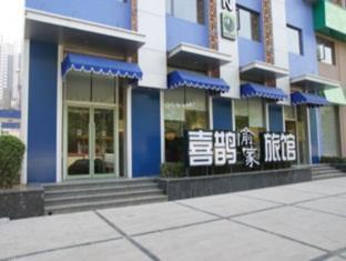 Zhengzhou Happy Inn - More photos