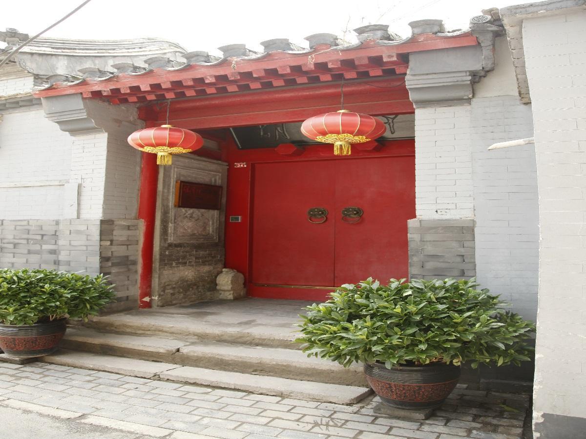 Tiananmen Hutong Inn Courtyard Hotel