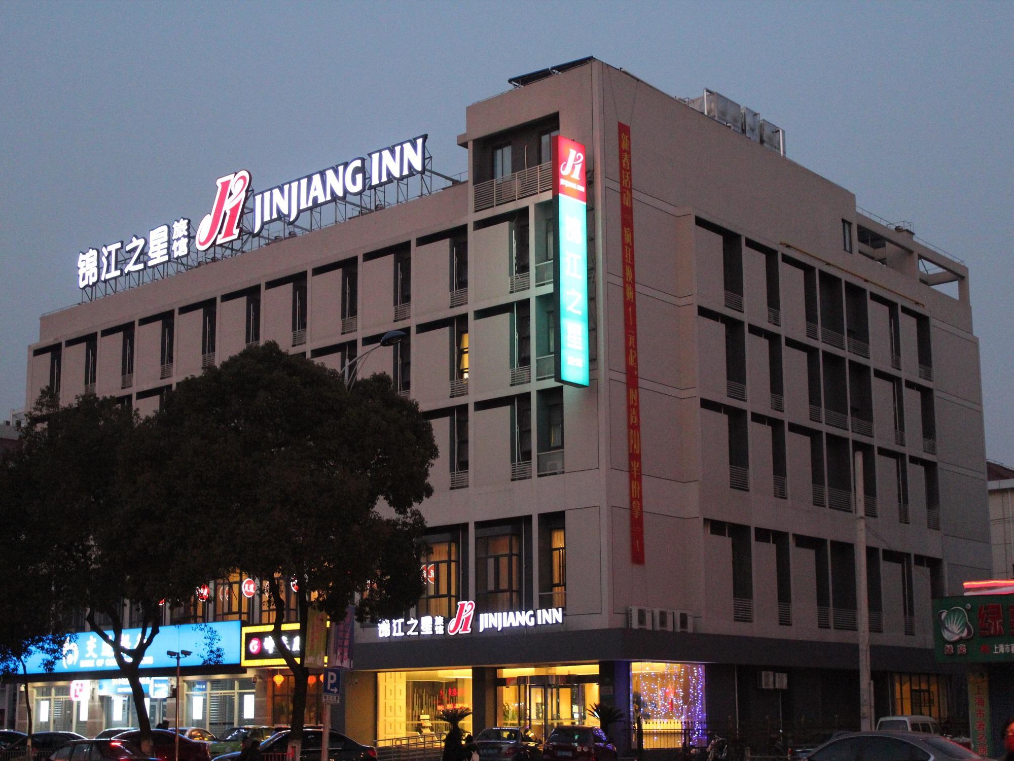 Jinjiang Inn Shanghai Pudong Huinan