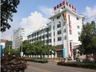 Super 8 Hotel Huangshan Shanshui