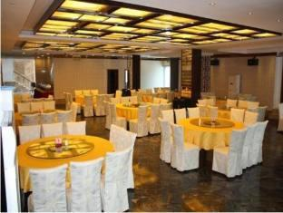Super 8 Hotel Huangshan Shanshui - Restaurant