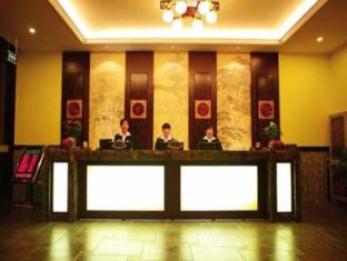 FX Hotel ChaoYang GuanZhuang Beijing - More photos