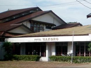 Hotell Hotel Nakoro