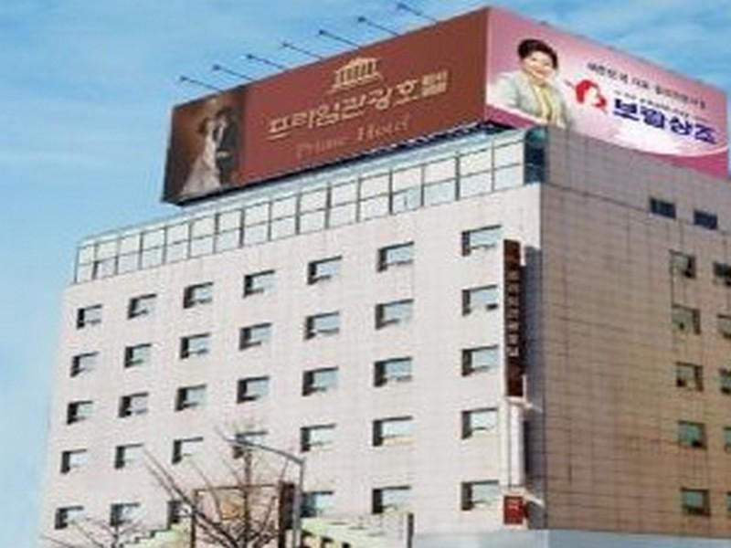 Prime Tourist Hotel - Hotels and Accommodation in South Korea, Asia