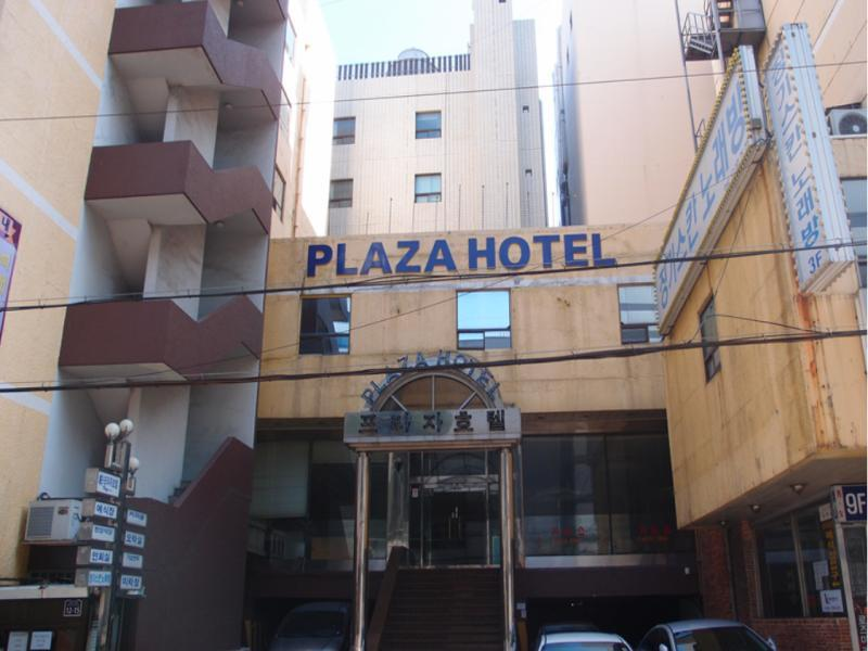 Plaza Hotel - Hotels and Accommodation in South Korea, Asia