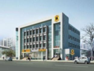 Super 8 Hotel Yinchuan Dakun