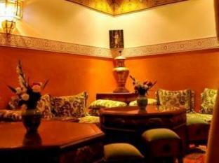 Riad la Perle de Marrakech Marrakesh - Restaurant