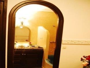 Riad la Perle de Marrakech Marrakech - Bathroom