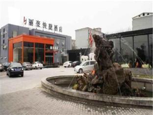 Lihao Express Hotel
