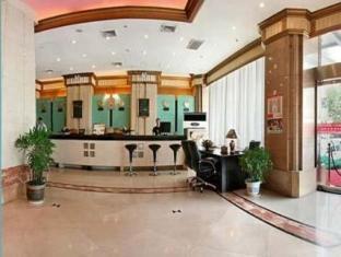 Canaan Hotel - Hotel facilities