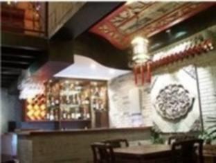 Canaan Hotel - Restaurant
