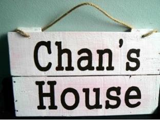 Chan Guest House - Hotels and Accommodation in South Korea, Asia