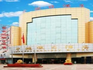 Shen Peng Holiday Hotel