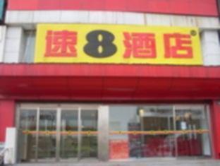 Super 8 Hotel Jilin Dajie