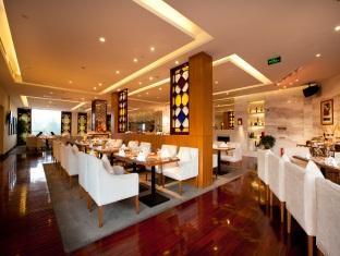 Parrion Huangshan Hotel - Restaurant