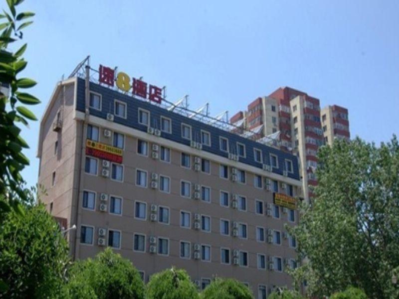 Super 8 Dalian Railway Station - Dalian