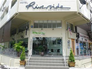 Riverside Boutique Guesthouse 滨江精品宾馆酒店