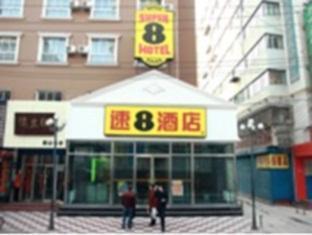 Super 8 Lanzhou Square - More photos