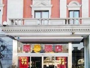 Super 8 Hotel Tianjin Guomin Tianjin - Exterior