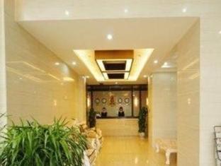Super 8 Hotel Tianjin Guomin Tianjin - Reception