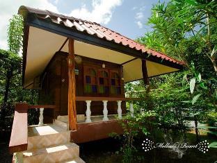 Monlada Resort 梦拉达度假村