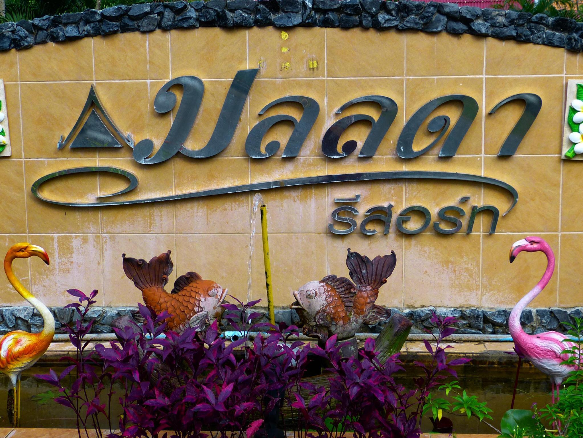 Hotell Monlada Resort i , Suratthani. Klicka för att läsa mer och skicka bokningsförfrågan