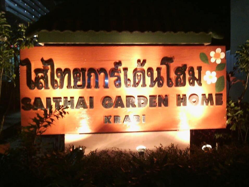 Hotell Saithai Garden Home Villa i , Krabi. Klicka för att läsa mer och skicka bokningsförfrågan