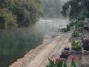 Watermill Resort Khao Yai - View