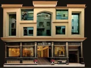 Hotel Hong Kong Inn - Hotell och Boende i Indien i Amritsar