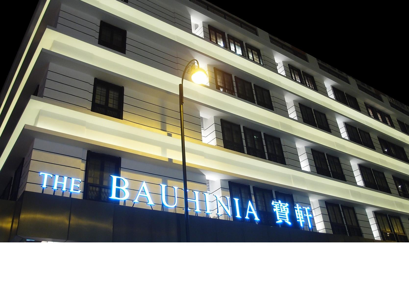 The Bauhinia Hotel - Central Hongkong - Hotellet från utsidan