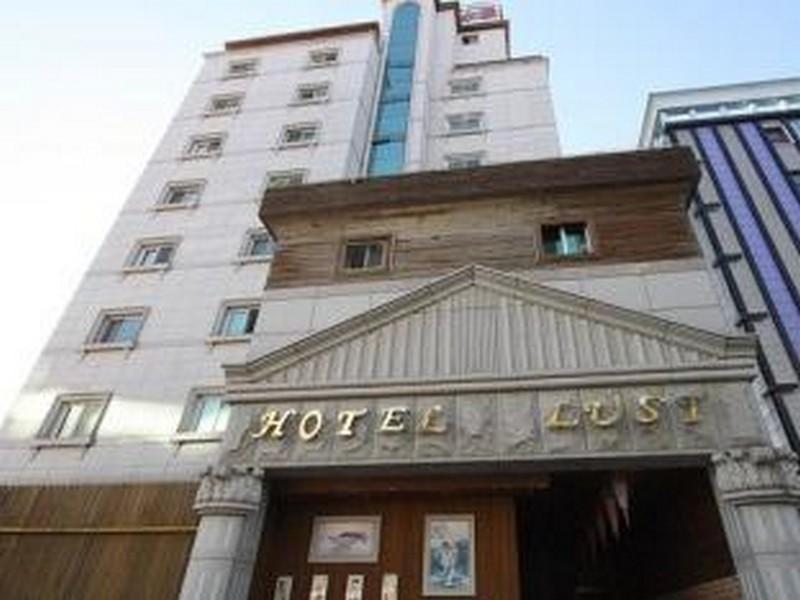 โรงแรม โฮเต็ล ลัสท์  (Hotel Lust)