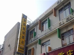 Ling Garden Inn Jinan Hongjialou