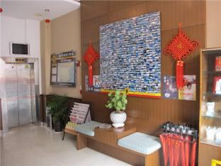Super 8 Zhenjiang Maisha - More photos