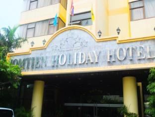 jomtien holiday pattaya hotel