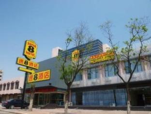 Super 8 Hotel Yishui Changanlu