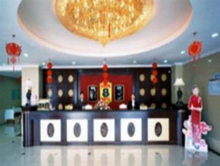 Super 8 Hotel Dalian Chenxi - Hotel facilities