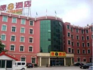 Super 8 Jiaozuo Shuiyuan Hotel