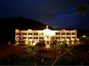 Masi Camp Resort PayPal Hotel Khao Yai