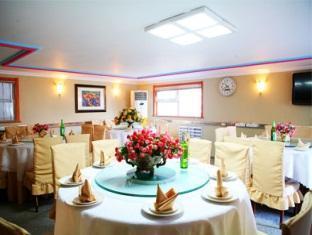 Dalian Huaicheng Hotel - Restaurant