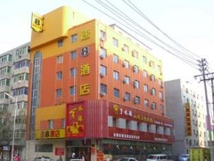 Super 8 Shenyang Chenxi - More photos