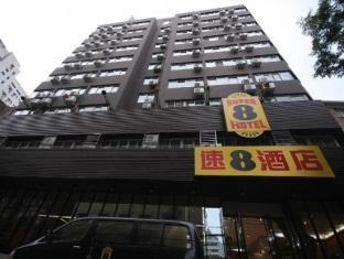 Super 8 Hotel Lanzhou Yongchang Road - More photos