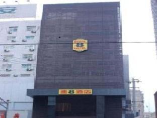 Super 8 Lanzhou Walking Street - More photos