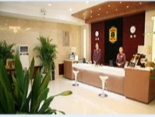 Super 8 Lanzhou Walking Street - Hotel facilities