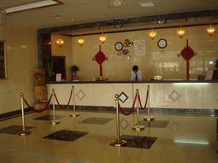 Jia Hang Hotel Tianjin Huashuo - Hotel facilities