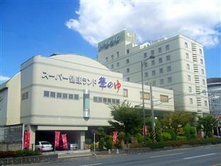 Hotel Grantia Fukuyama Spa Resort